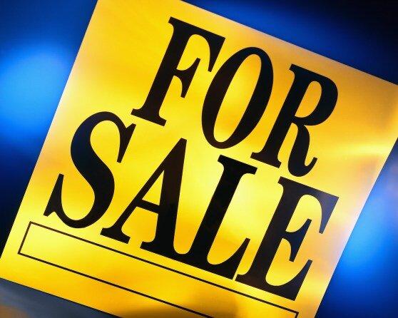 Сергій Кірілов продає свій проект whishes.in.ua на аукціоні з стартової ціною в 1$.
