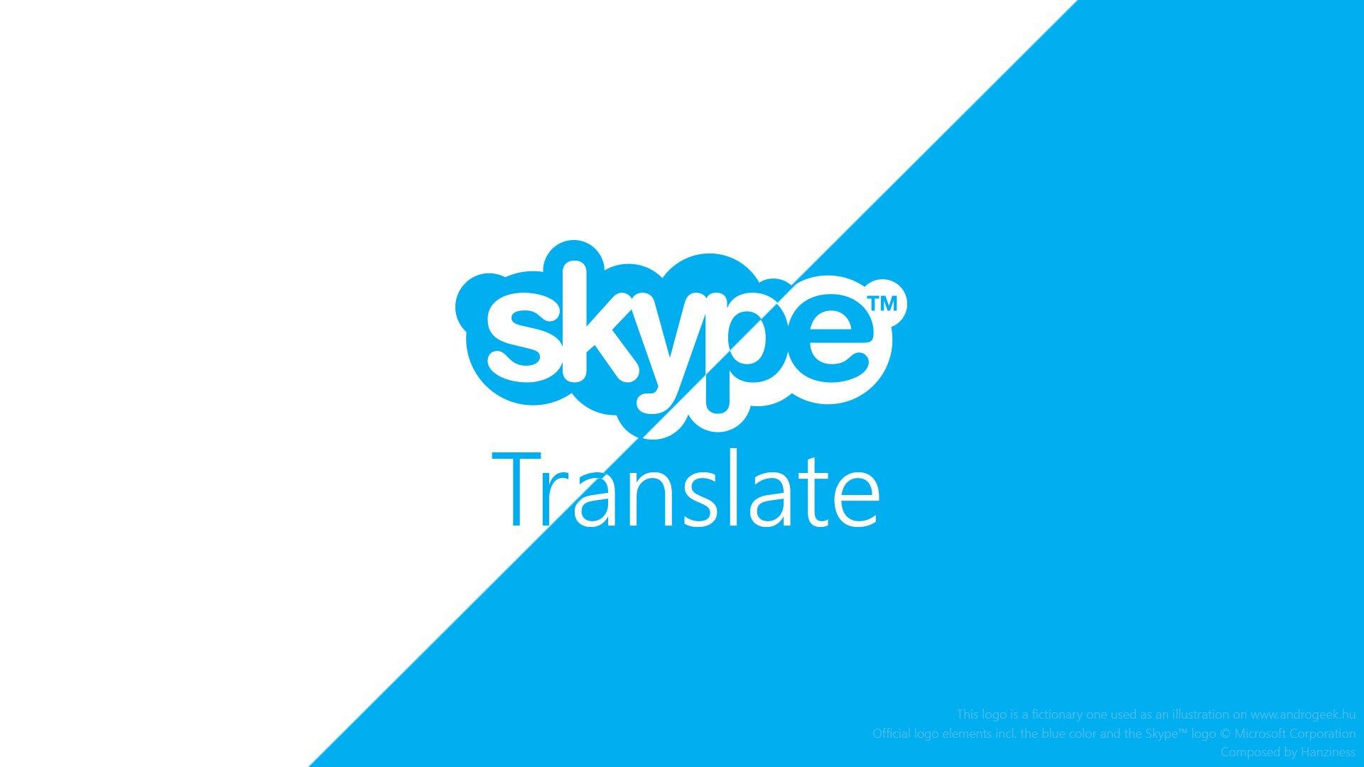 Microsoft показали, як буде працювати переклад дзвінків Skype в режимі реального часу
