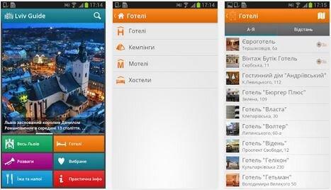 Топ-5 мобільних додатків для львів'ян та гостей міста (частина друга)