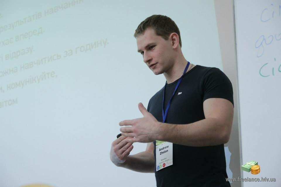 Правила успіху від доповідачів Lviv Freelance Forum Spring 2015: Андрій Ждань
