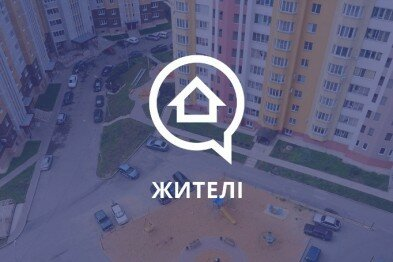 В Україні запустили сайт для спілкування та самоорганізації сусідів
