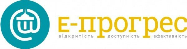 В Україні з'явиться єдиний портал єдиного самоврядування Е-прогрес