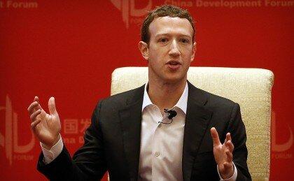 Ера ноутбуків, планшетів і смартфонів закінчується - Цукерберг