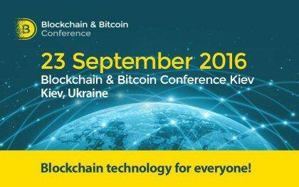 На найбільшій конференції в СНД розкажуть про реалізацію блокчейна