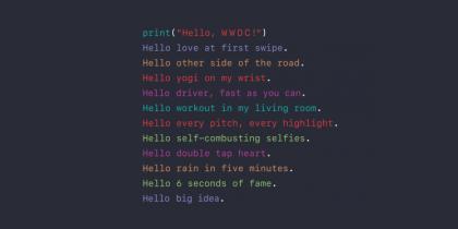 Apple на WWDC'16: ніяких гаджетів