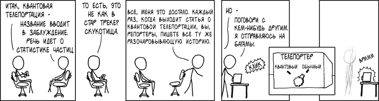 465_v1