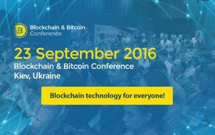 Блокчейн у фінансах та управлінні. Fintech-і govtech-кейси – на Blockchain Conference Kiev